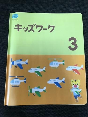 498BF4B4-FDCC-4458-8911-577F1DA94ED9.jpeg