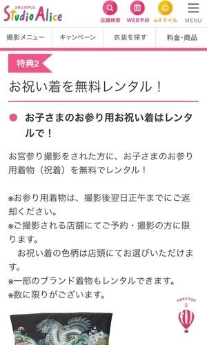 DDFC8A86-B9E4-4FF6-B3CD-821837BFCAED.jpeg