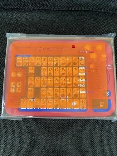 09EE0CB8-DDEC-4C37-A010-F5126DBD9371.jpeg