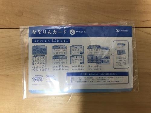 1E606936-D986-4DD3-8A05-988C238C5535.jpeg