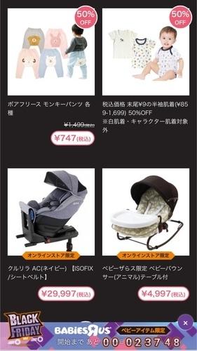 1EA7ADA6-A758-4F82-9F66-067452A3D6D9.jpeg