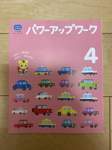 4AE8E877-D624-409D-8F5A-5CD96A622CDC.jpeg