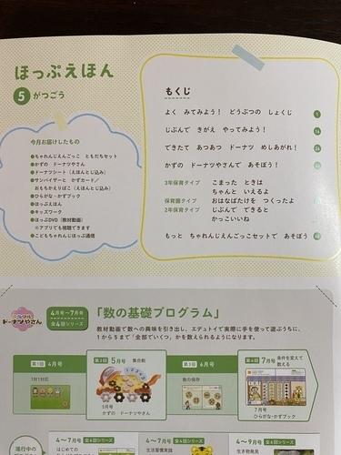 6EDC4302-D404-4AA2-BD1A-7CA77EE6B737.jpeg