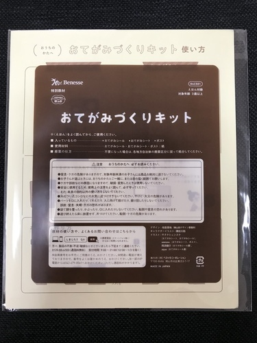 9707B20A-D9A4-4733-B18A-F76DB60AC05B.jpeg