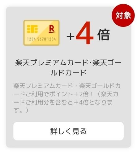 9CE24B3B-5A00-4A63-BACD-8BE9B2801E9B.jpeg