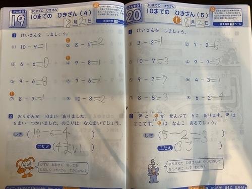 AD5C8CA0-6AE5-46CC-9F31-417FF141DC2C.jpeg