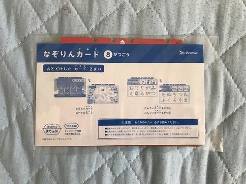 BF6F5A8E-9EB0-4045-9C7B-AB898D06702A.jpeg