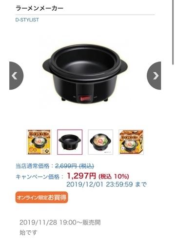 C150ADF2-E80D-46AB-898F-F22C48FA8336.jpeg