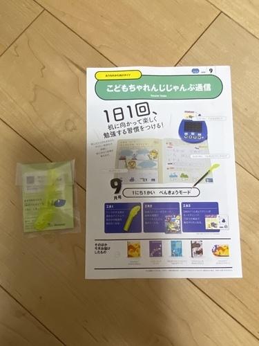 CDA5C6F9-2CDD-4AEC-8DB1-A74075B1208F.jpeg