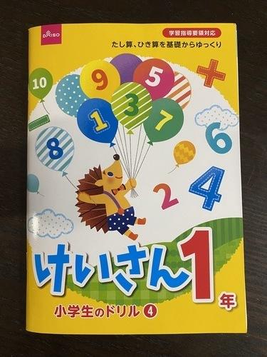 DBE6B6FA-695F-40BF-884D-75FC8653165E.jpeg