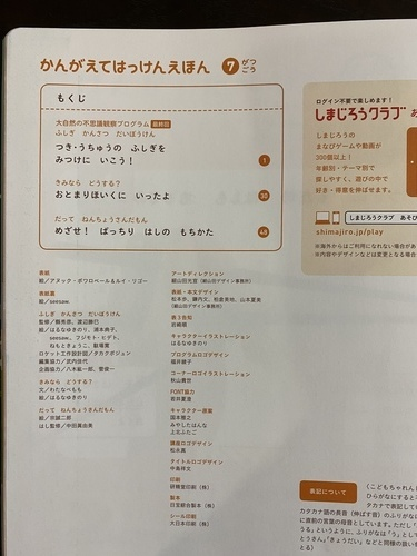 E050D353-3E2E-4055-B969-C97AFA679402.jpeg