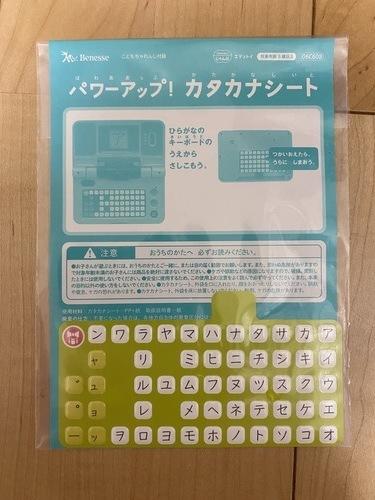 E99BDE27-FB68-48D4-8193-9BE54B35C755.jpeg