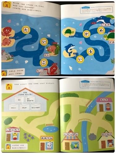 FF052C67-4D1F-4FFD-B9D4-EC7E53D12442.jpeg